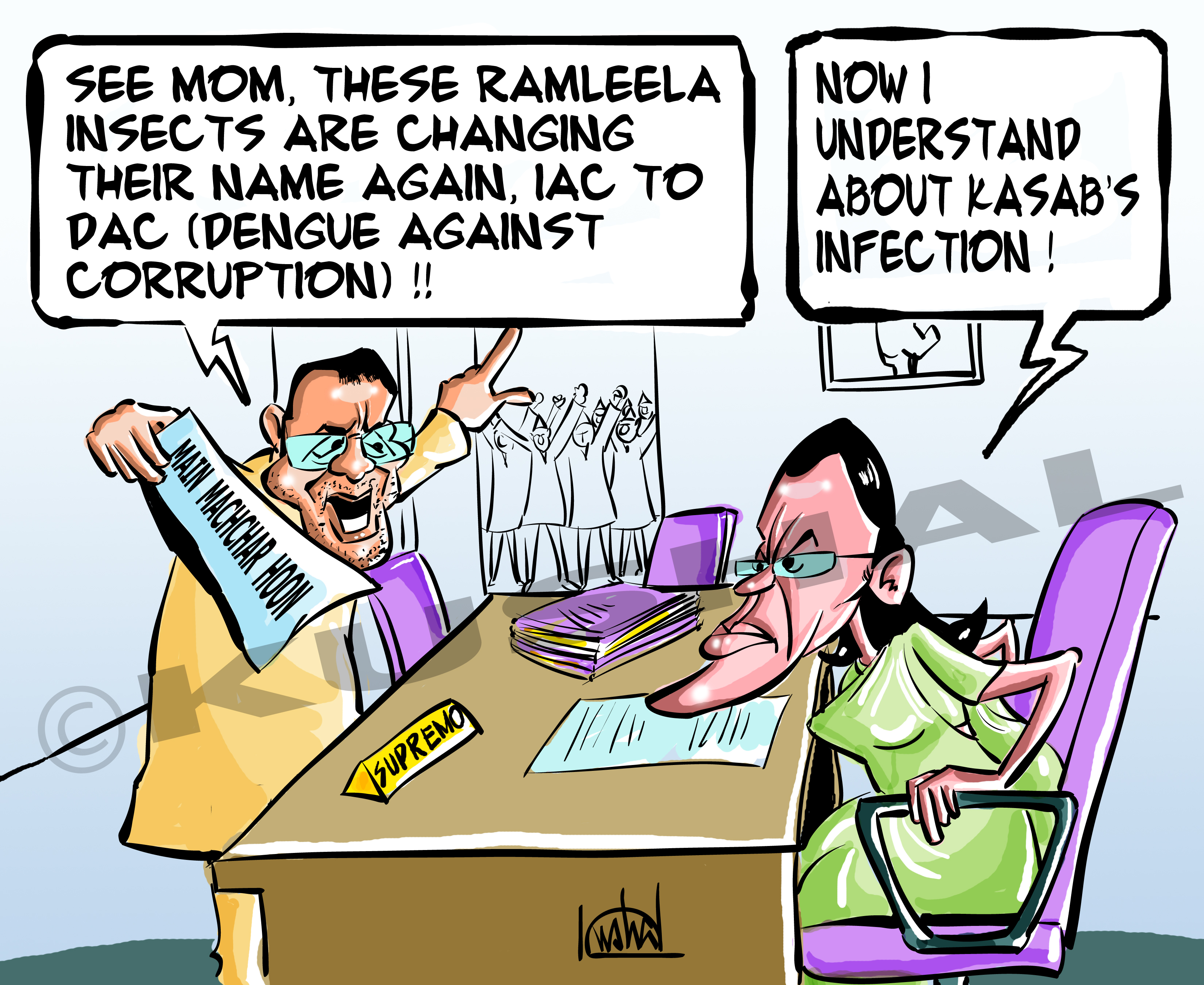 ... !! | CARTOON MANIA !-- SMILE ASSURED. Kushal's World Of Cartoon