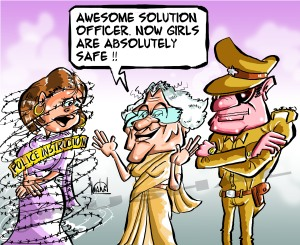 RAPE SOLUTION