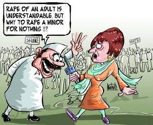 RAPE UNDERSTANDING !! copy