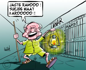 Jagte Raho copy