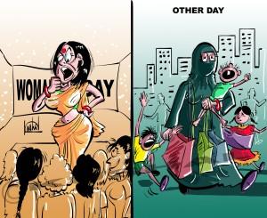 WOMAN'S DAY copy