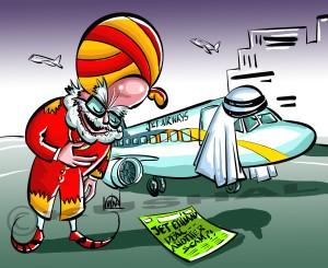 Welcome FDI !! copy