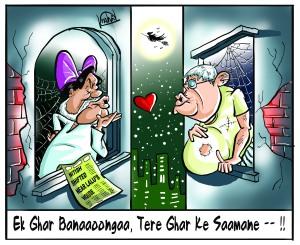 EK GHAR BANAONGA --- !! copy