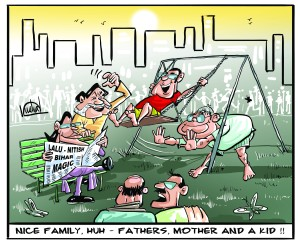 What a Family !! copy