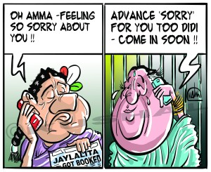Tale of Two Ladies !! copy