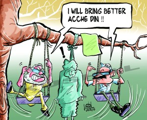 BETTER ACCHE DIN !! copy