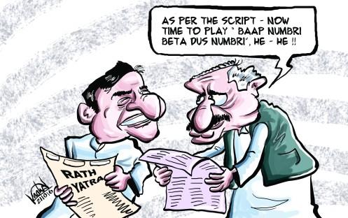 script-copy