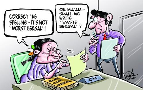 waste-bengal-copy
