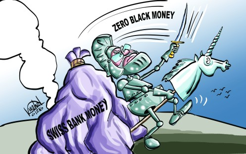 zero-black-money-copy